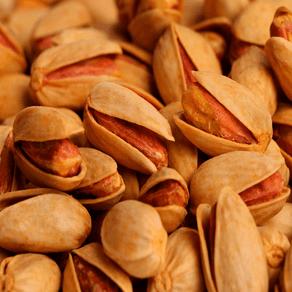 pistache-iraniano